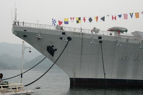 Minsk carrier, Shenzhen, China by Eugene Osminkin