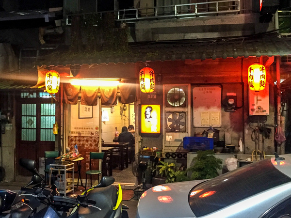 Taiwan-030 by Eugene Osminkin