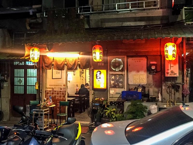 Taiwan-030