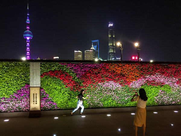 Shanghai_2019-008 by Eugene Osminkin