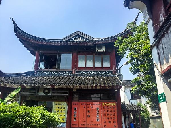 Shanghai_2019-025 by Eugene Osminkin
