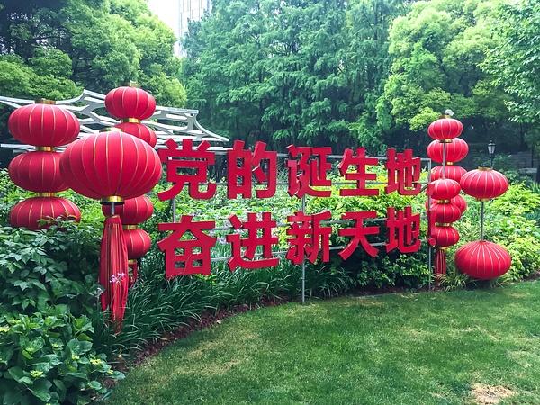 Shanghai_2019-072 by Eugene Osminkin