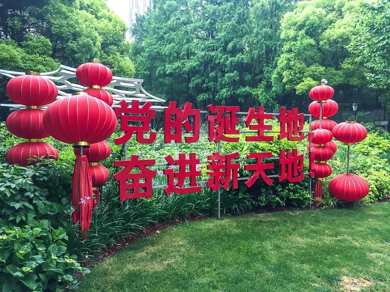 Shanghai_2019-072