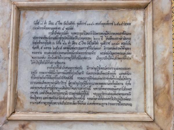 Bangkok-042 by Eugene Osminkin