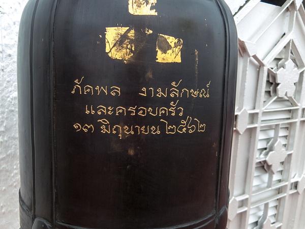 Bangkok-134 by Eugene Osminkin