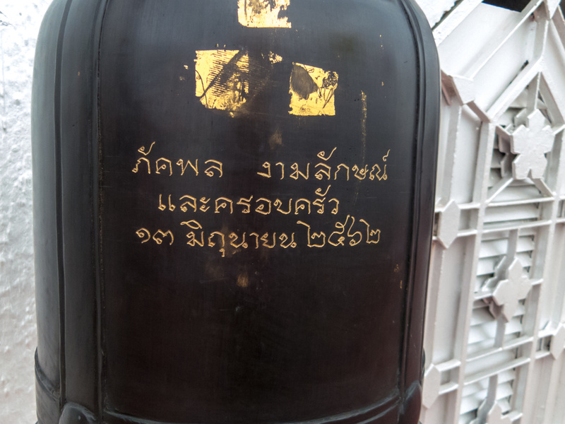 Bangkok-134