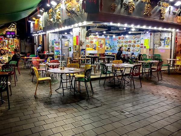 Hong-Kong-2020-038 by Eugene Osminkin