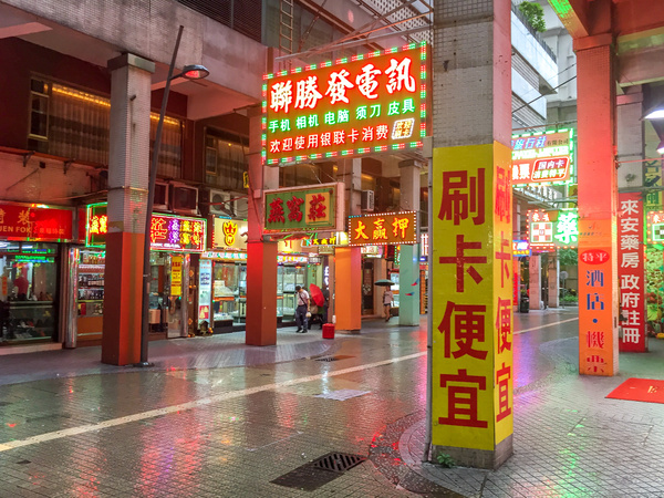 Macau-004 by Eugene Osminkin