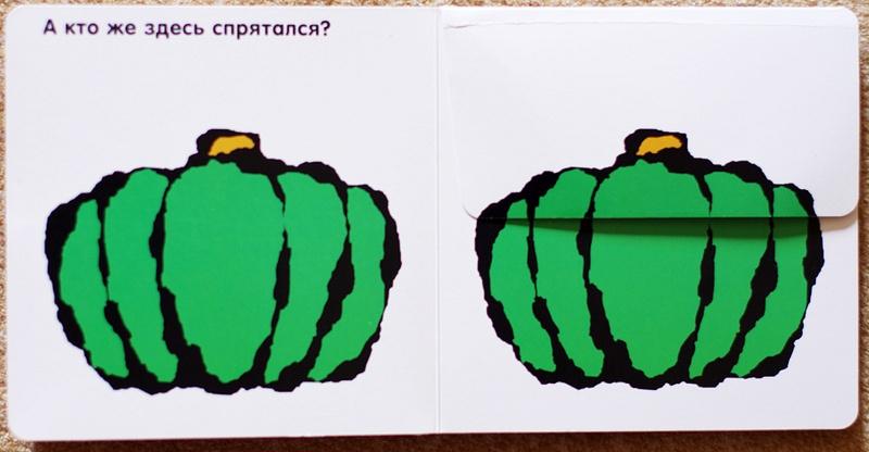 karton32