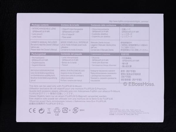 Fujifilm Fujinon GF 63mm F2-8 R WR - 014 by EBossHoss