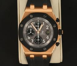Audemars Piguet Royal Oak Offshore RG Rubberclad