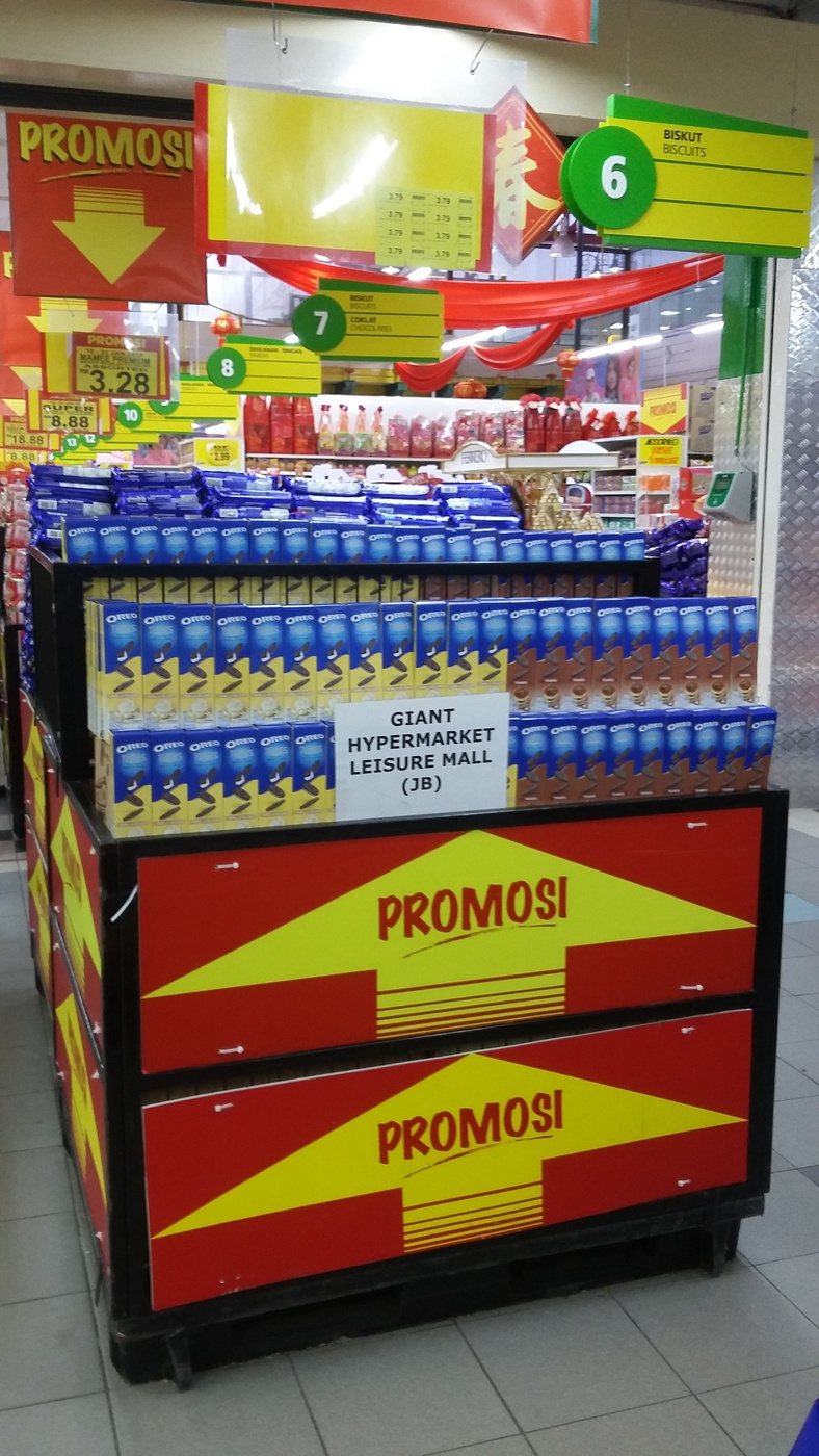 GIANT PELANGI LEISURE MALL G1807 Y1 1 2 by