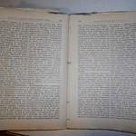 Литературные приложения к журанлу