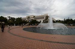 San Diego NH
