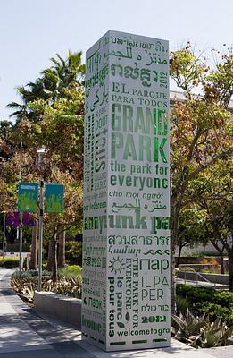 Grand Park LA