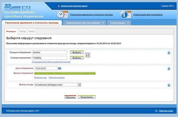 2013-04-01_200934_-_надо_искать_вот_тут by User4829416