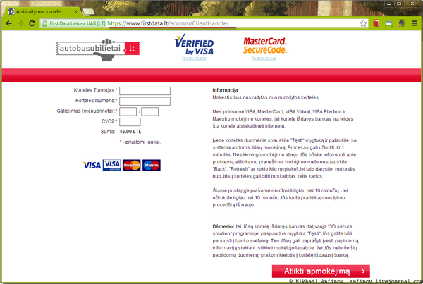 2013-06-02_194508 payment on another web site with branding by User4829416