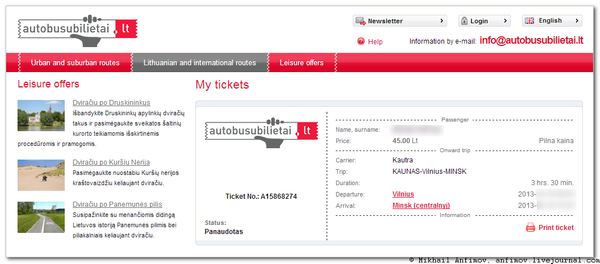 2013-06-02_194936 print ticket by User4829416