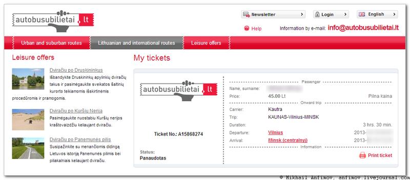 2013-06-02_194936 print ticket