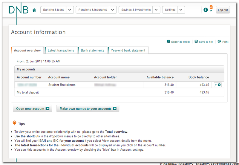 22013-06-02_110843 account overview