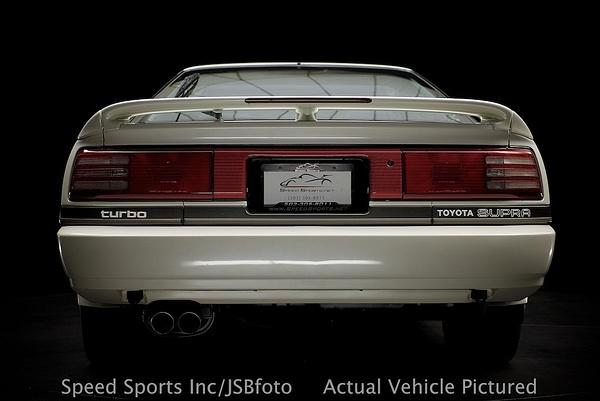 1988 Toyota Supra by MattCrandall