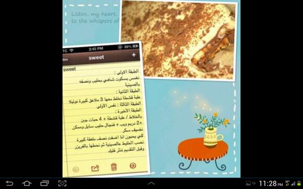 iPhone photo SP_3899541