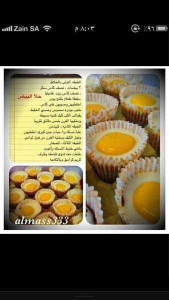 iPhone photo SP_3899586