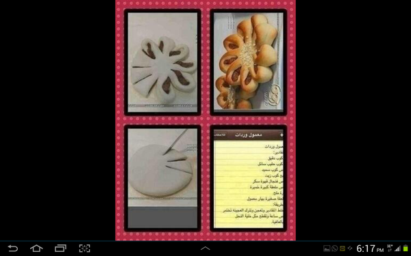 iPhone photo SP_3899531