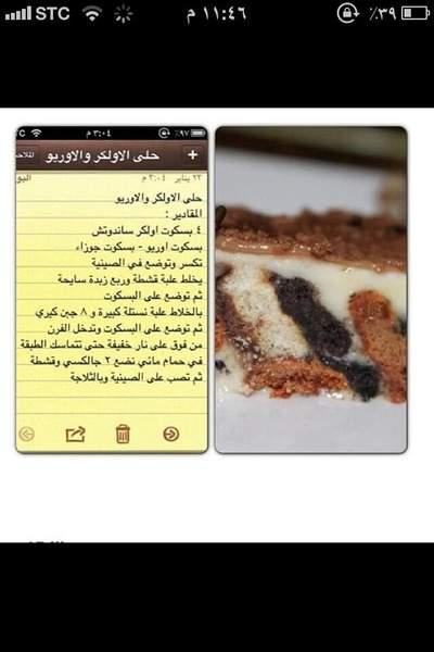 iPhone photo SP_3899603