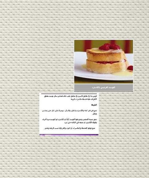 iPhone photo SP_3899605