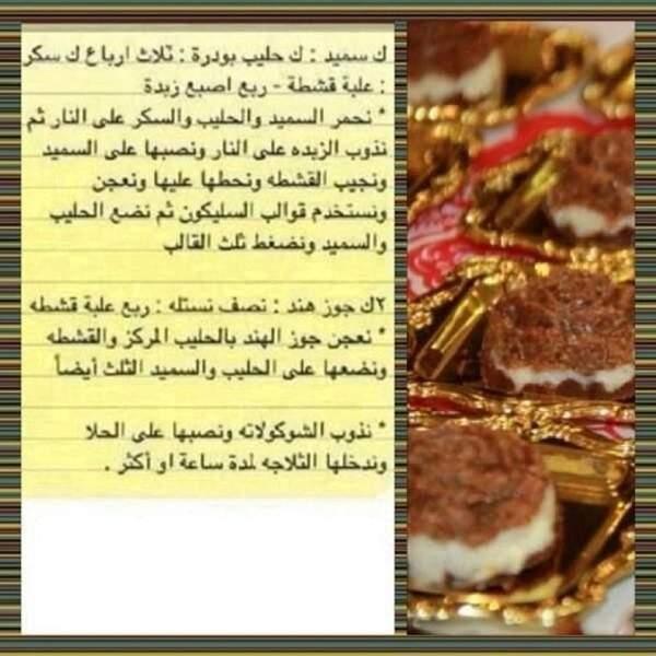 iPhone photo SP_3899607