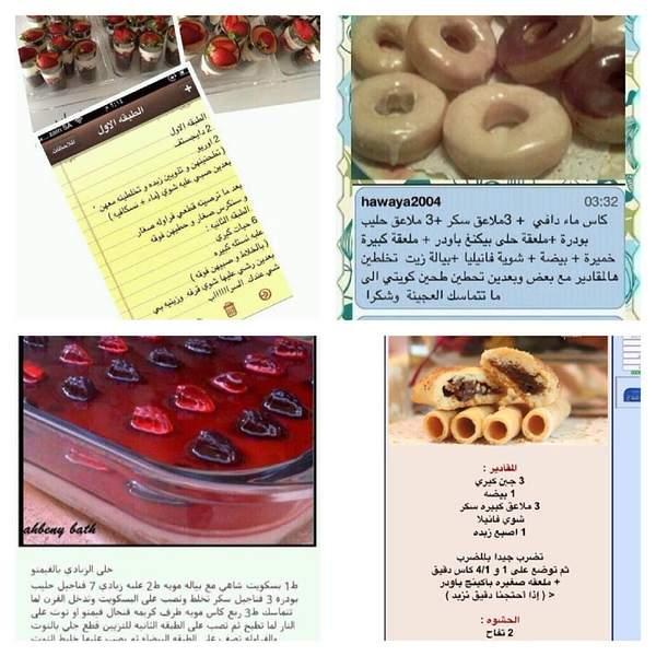 iPhone photo SP_3899612
