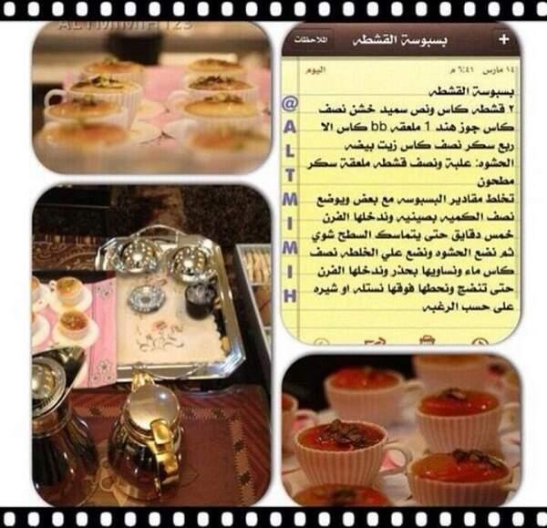 iPhone photo SP_3899628