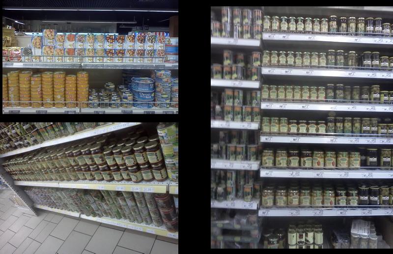 MegaMarket Gorkovo.jpg