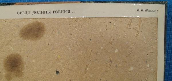 Shishkin_print by PostHorse