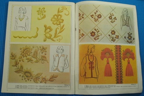 Embroidery_book_Sorokina_a1 by PostHorse