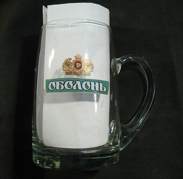 Beer_mug_Obolon by PostHorse