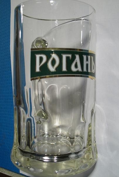 Beer_mug_Rogan by PostHorse