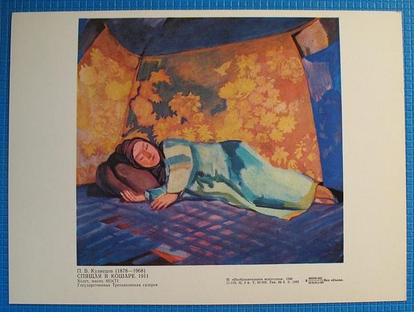Tretyakov_gallery_painting_print by PostHorse