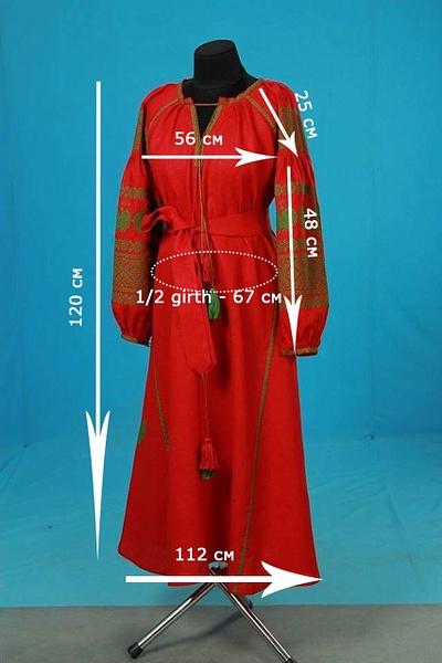 Ukrainian_ladies_dress by PostHorse