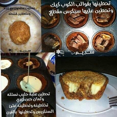 iPhone photo SP_4170518