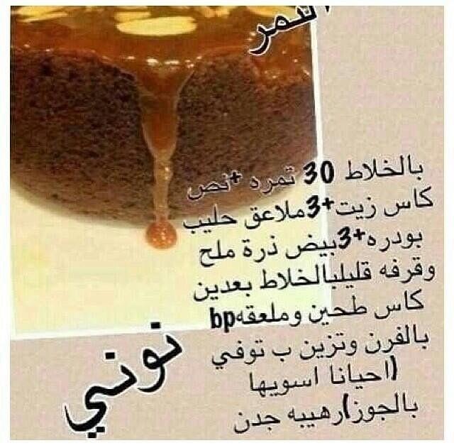 iPhone photo SP_4170535