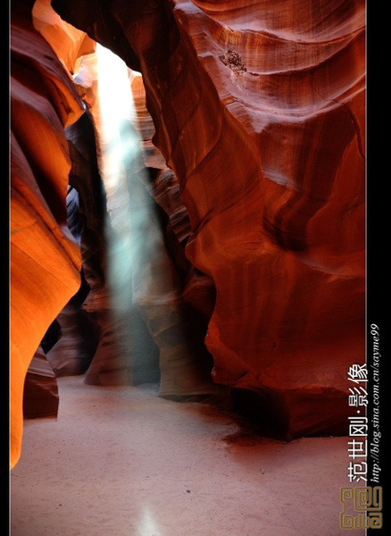 iPhone photo SP_4209142 by Zhaopian