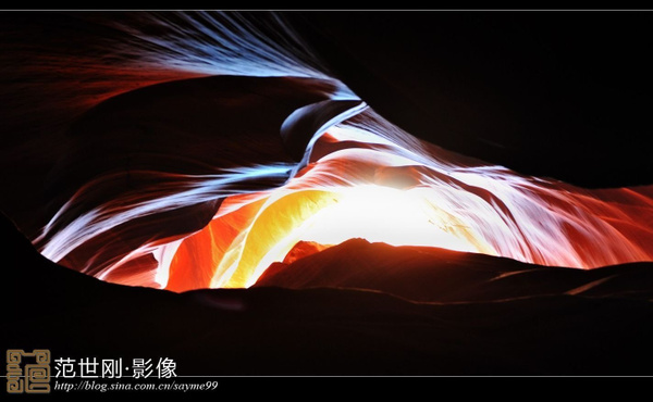 iPhone photo SP_4209146 by Zhaopian