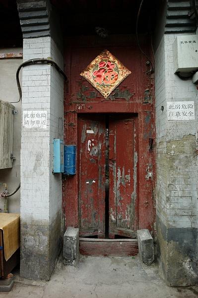 L1000224 by Zhaopian