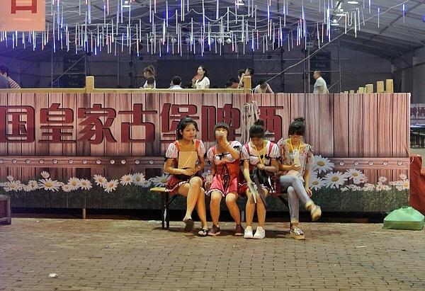 iPhone photo SP_5112327 by Zhaopian