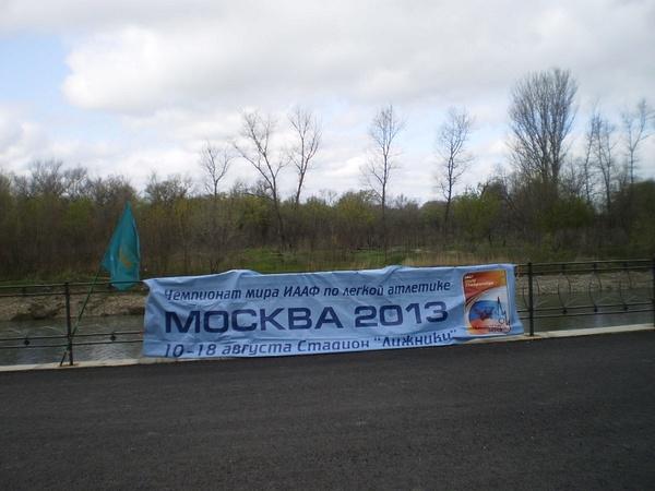 P4170759 by AleksandrBolelov