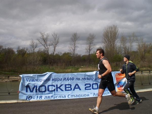 P4180837 by AleksandrBolelov