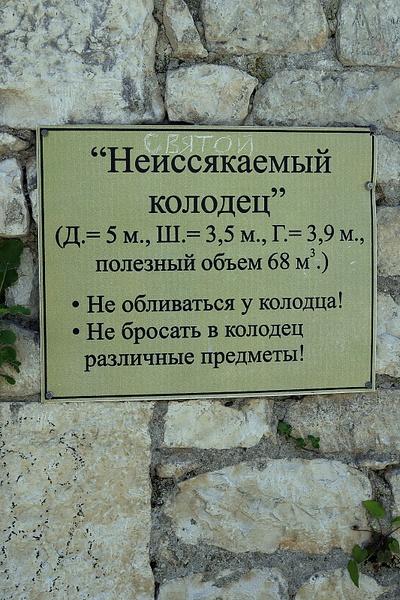 IMG_2555 by YuryChekanov