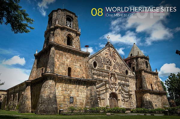 Philippine_World_Heritage_Header by alienscream